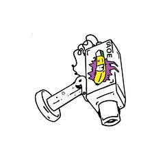 libre? en los cables pone aoe (platano con boca sonriente) Tags: street art de libertad platano cables boca pegatina pegatinas diseo camara libre con seguridad pegatas stikers aoe sonriente pegajoso pegas vigilar amoreaoe villancia