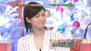 広末涼子 画像58