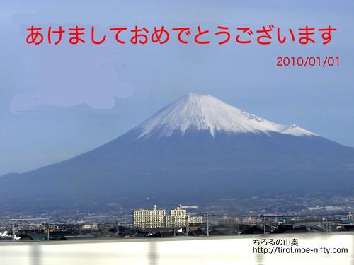 あけましておめでとうございます/Happy New Year