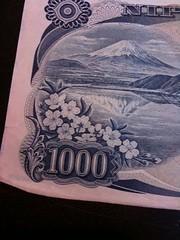Anglų lietuvių žodynas. Žodis yen reiškia 1) labai norėti lietuviškai.