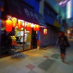 bar (kawabek) Tags: japan shoppingmall  yokohama    yokohamabashi