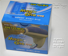 PC280404 (b1ue5ky) Tags: dispenser toothpaste 치약 디스펜서