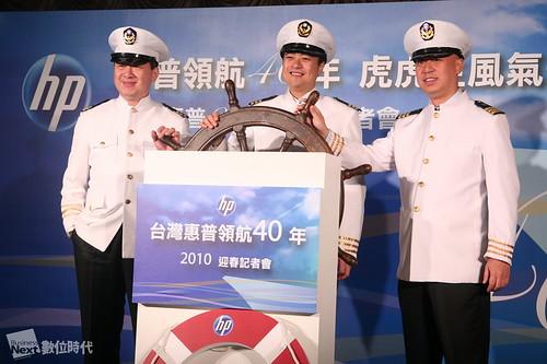 hp2010新春記者會_左至右_黃建章+施志國+王漢彪_數位時代_賀大新攝 (2)