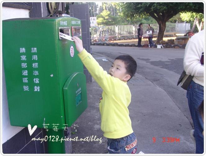 2010.01.09-60廣興紙寮