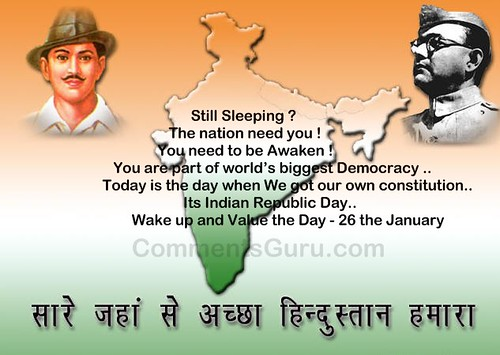 Images Of Republic Day Wishes. Republic day orkut wishes,