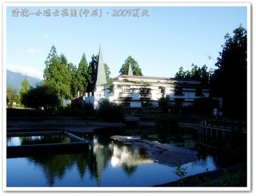 唐妮可☆吃喝玩樂過生活 拍攝的 20090802_清境小瑞士花園(午后)21。