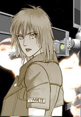 Ariete 2057 manga
