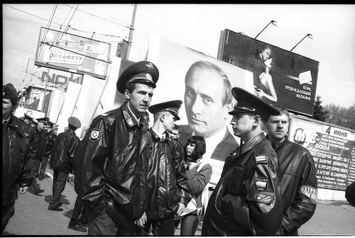 Москва 2004