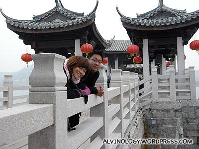 Xiangziqiao