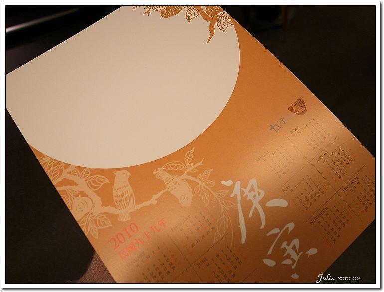 春遊十三行~ (12)