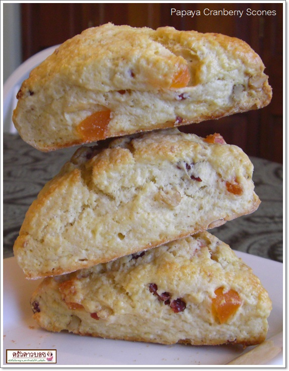 Papaya Cranberry Scone Recipe