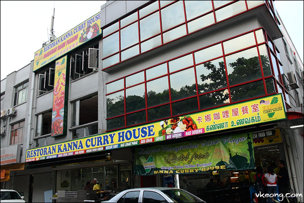 restoran-kanna-curry-house