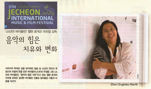 Jecheon01