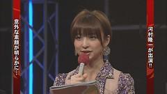 篠田麻里子 画像