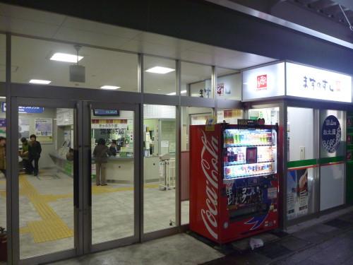 P1050170.JPG
