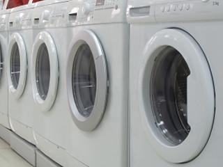 ENERGY STAR Appliance Rebate Program
