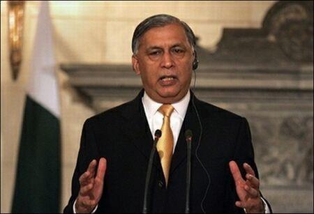 Former Finance Minister Shaukat Aziz