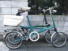 Brompton and his father (siseru) Tags: deluxe brompton moulton