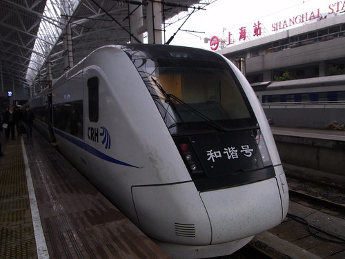CRH at Shanghai Railway Station