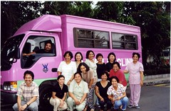 2004 mobile health clinic
