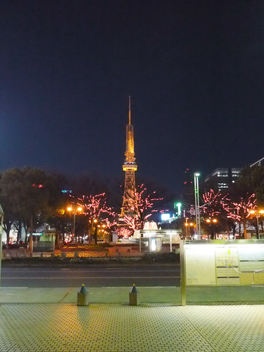 Nagoya TV tower lighting