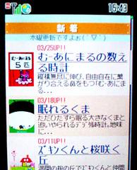 web_コミクロ_むー写真_2