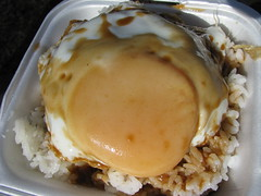 "North Shore Cattle ""Loco Moco"""