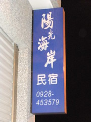 20100328 174