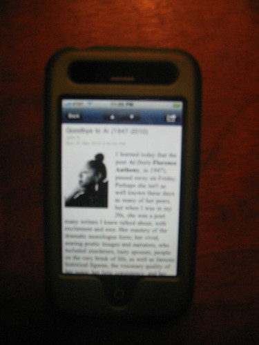 My blog as an iPhone App