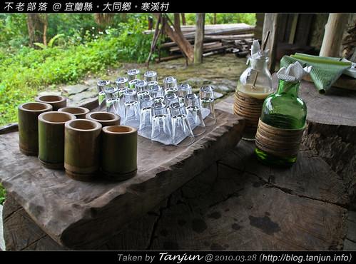小米酒@不老部落