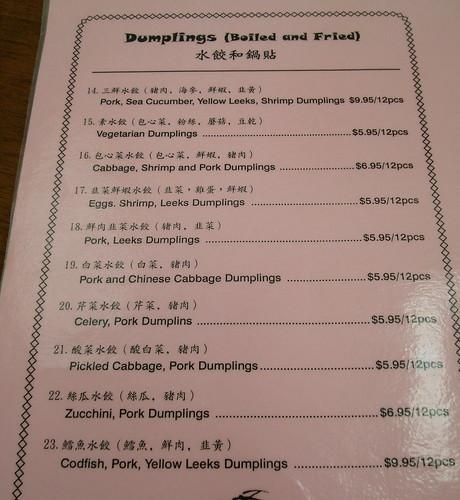 Michelle's Pancake's menu