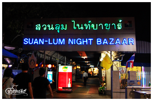 bangkok shopping - suan lum night market