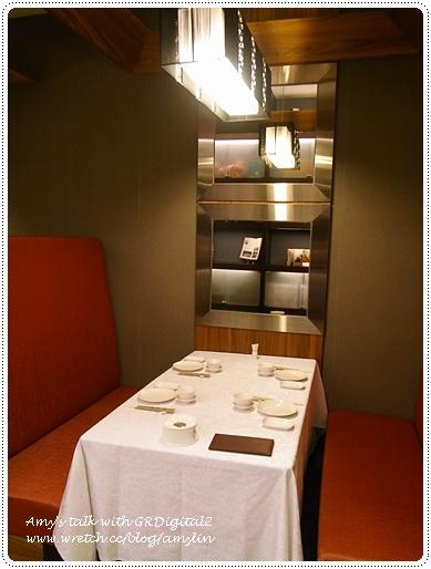 A9欣葉餐廳