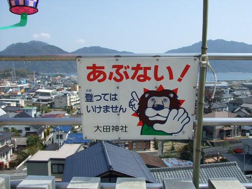 広島 桜 名所 19