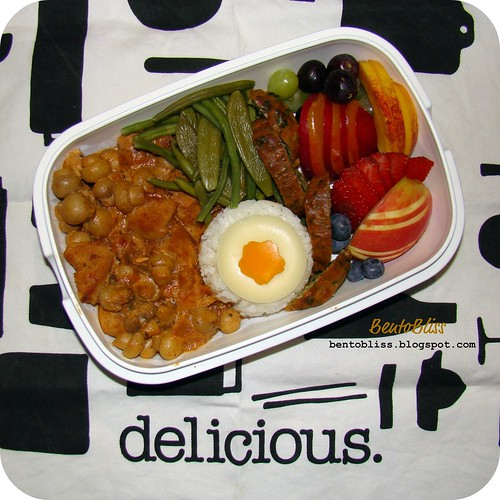 Creole Turkey Bento #1 - 06.04.2010