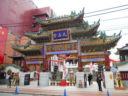 Chinatown Shrine