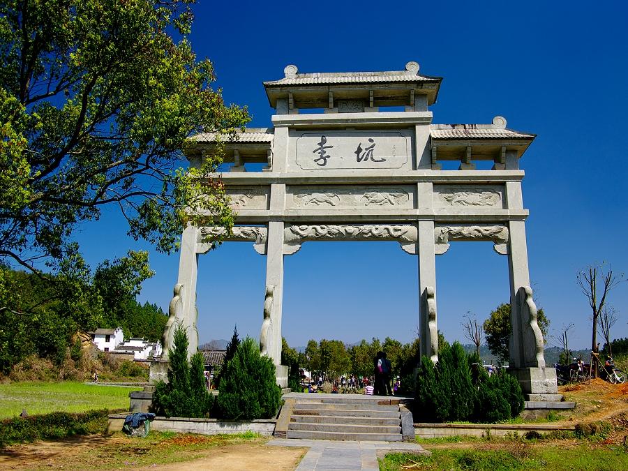 中國最美的鄉村--江西婺源