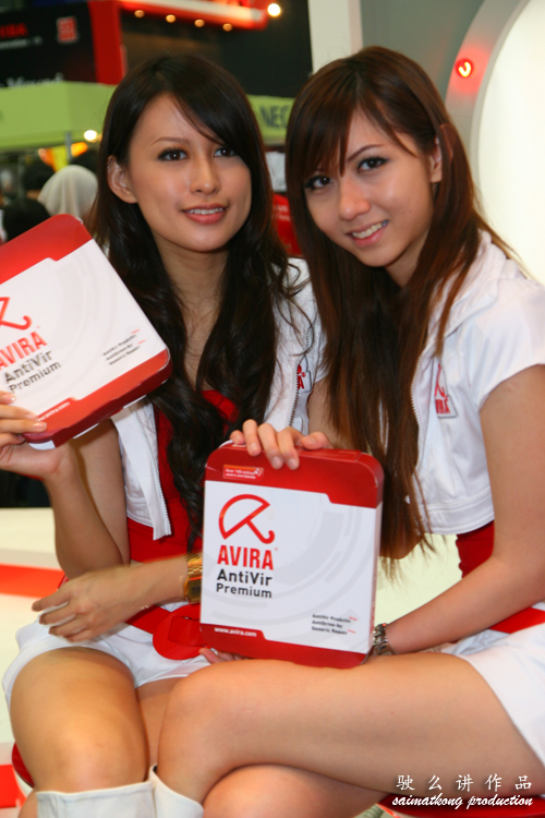 PC Fair Avira Anti Virus Girls - Nurses