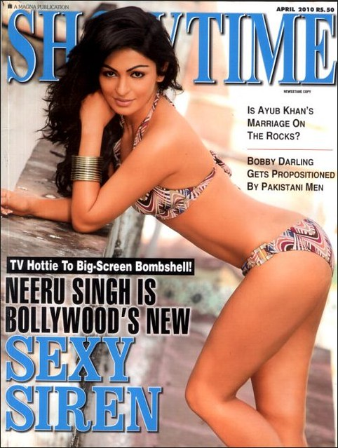 Neeru Singh Sizzles in bikini on the cover of Showtime