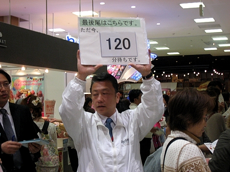 モスド 1号店 ソレイユ広島6
