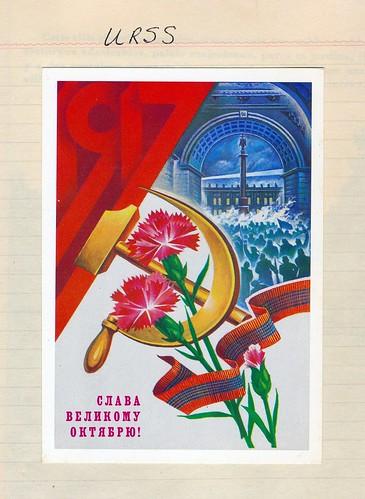 USSR--1982