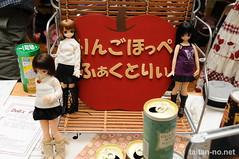 DollShow28-DSC_4427
