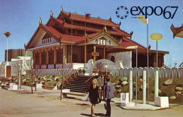 The Pavilion of Burma