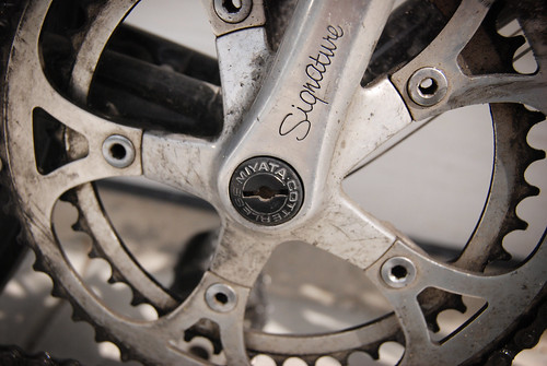 the miyata cranks