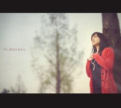 ごめんなさい (Azri Idzuandi) Tags: portrait girl bokeh korea fantasy seoul reality southkorea sunray photoshooting greenred 50f14 d700 hbrush worldcupstadiumpark warnapiksel