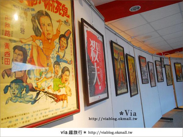 【內灣老街】內灣戲院+橫山采風館,探索內灣的懷舊風華30