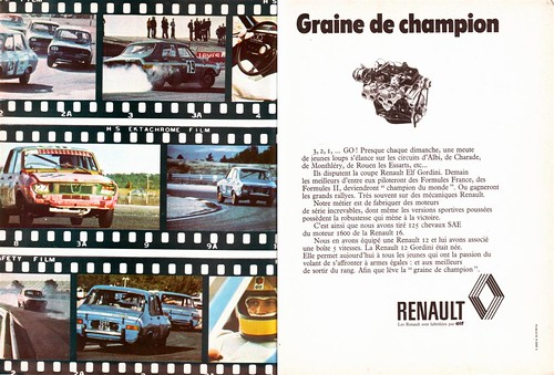 1980 Renault Fuego. Renault 18 Turbo 1980