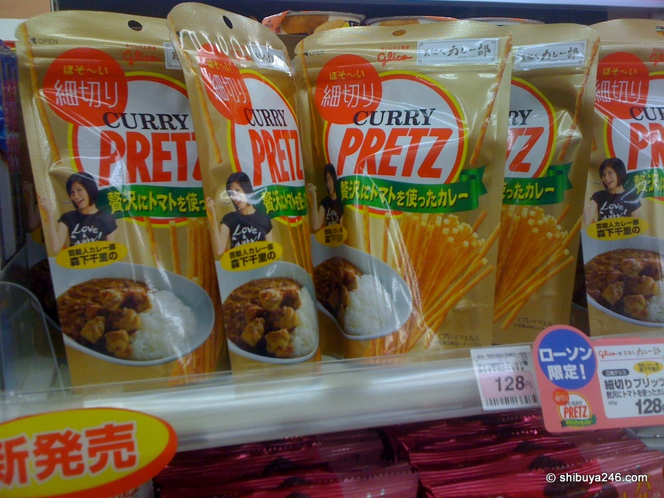 From sweets to savories. These Pretz are curry flavored.