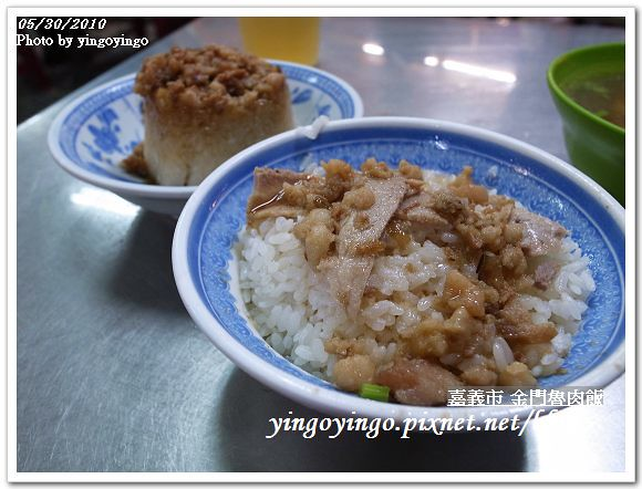 金門魯肉飯R0012825