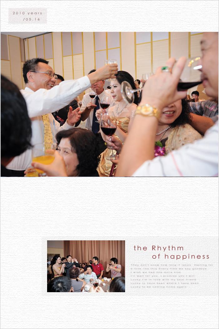 20100516book081
